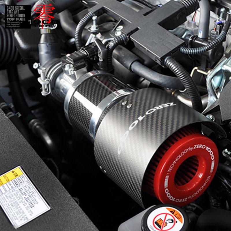 高級な カーボンフィルターシールド KS110 CS95用 零1000 913-C001 直営ストア ZERO-1000