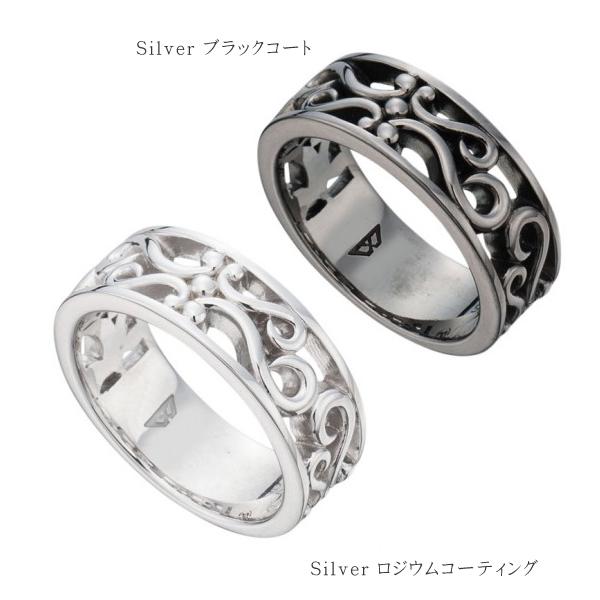 メーカー取り寄せ品/ケルティックハートシルバーリング/指輪/Bizarre/ビザール
