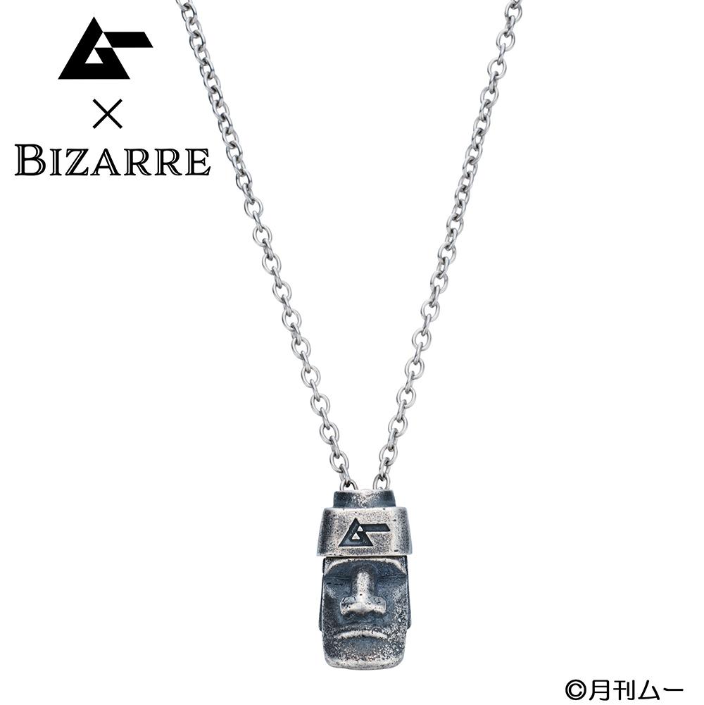 メーカー取り寄せ品/ムー×BIZARRE モアイシルバーペンダント/Bizarre/ビザール