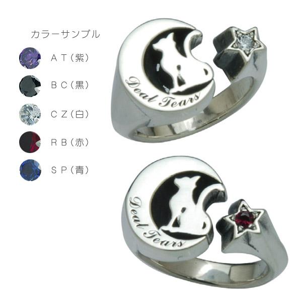 DEAL TEARS ディールティアーズ シューティングキャットリング レディース指輪 399239 【メーカー取り寄せ品】
