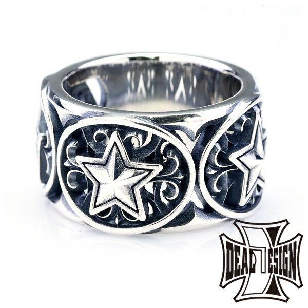DEAL DESIGN ディールデザイン スターロックスリング メンズ 指輪 393260 【メーカー取り寄せ品】