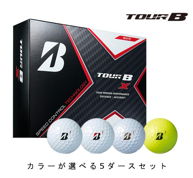 【5ダースセット】ブリヂストン ゴルフ TOUR B X 〇2020年モデル〇ツアービーエックス1ダース(12個入り)×5/BRIDGESTONE GOLF