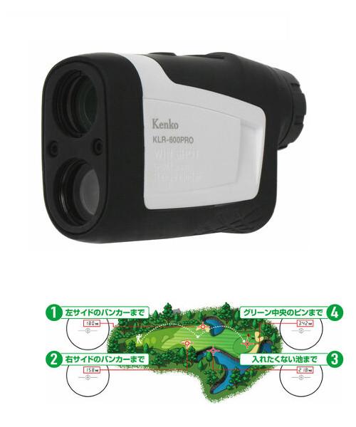 公式試合で使用できる 送料無料 ゴルフ距離計ケンコー トキナー 早割クーポン 春の新作 連続距離測定モード搭載 KLR‐600PRO直線距離専用モデル