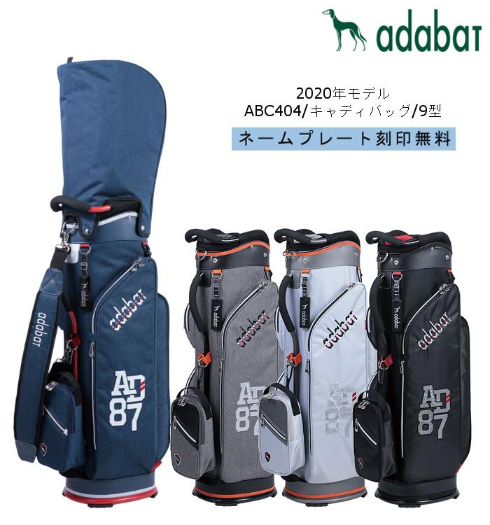【送料無料】【ポイント10倍】ABC404 アダバットキャディバッグ 軽量モデル adabat2020年ニューモデル