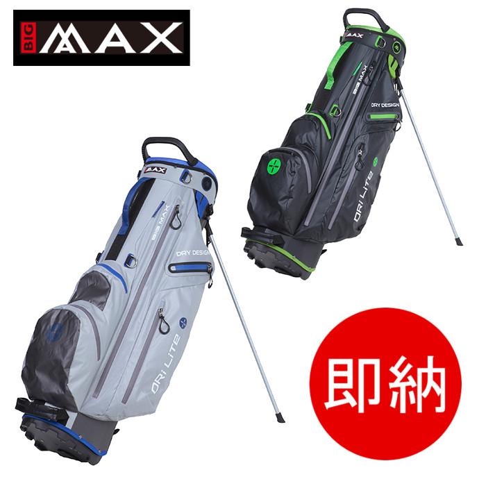 【送料無料】ビッグマックス キャディバッグ BMC013 軽量モデル/BIG MAX