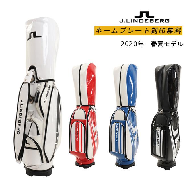 【送料無料】【2020年モデル】JL-020 キャディバッグ J.LINDEBERG 9型/5.1kg / J.リンドバーグ