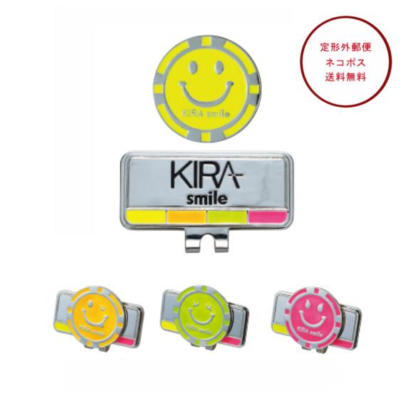 帽子でもグリーンでもキュートに目をひく 【定形外郵便送料無料】KIRA Smile クリップ&マーカー キャスコ キャップマーカー クリップマーカー/Kasco / キャスコ
