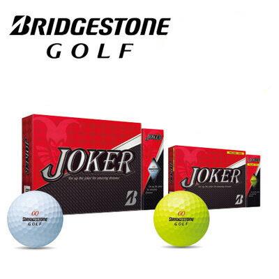 【送料無料】【2015年モデル】ブリヂストンゴルフ ジョーカー ※5ダースセット※/BRIDGESTONE GOLF JOKER