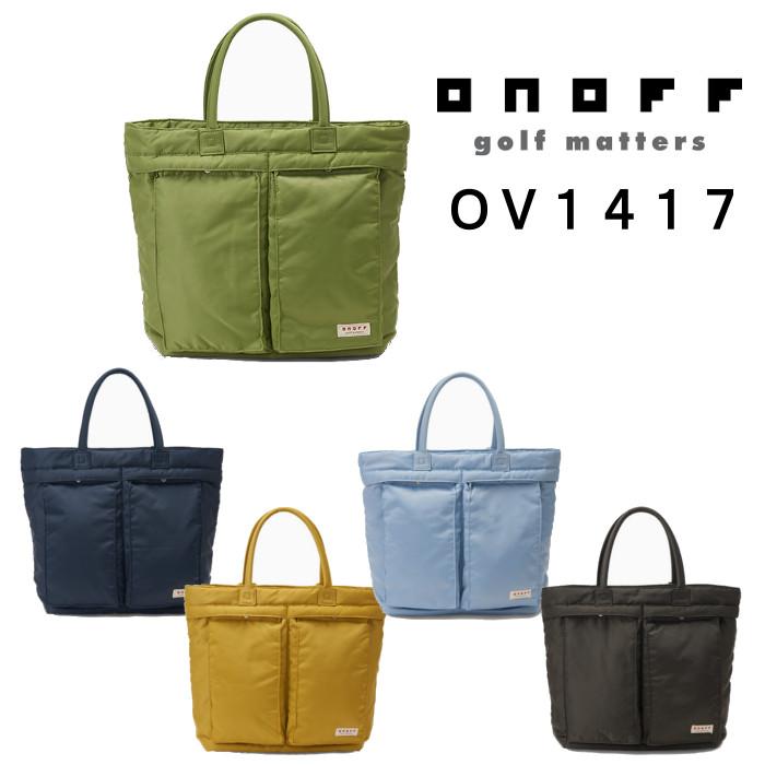 【送料無料】OV1417 オノフ トートバッグ /グローブライド/ONOFF/2017年 新商品