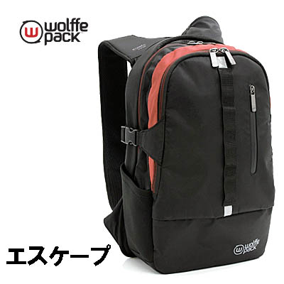 【送料無料】超進化版バックパック ウルフパック エスケープ(18L) ESCAPE/wolffe pack