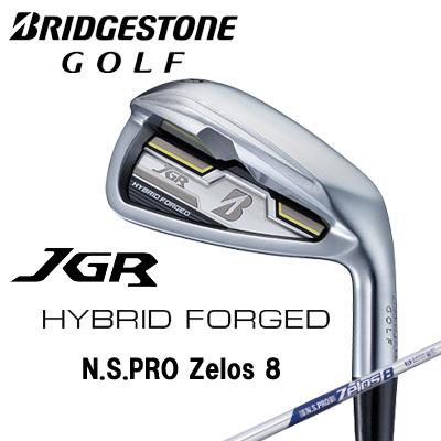 【送料無料】【2016年モデル】ブリヂストン ゴルフ JGR ハイブリッドフォージドアイアンI#7~PW1.4本セット[N.S.PRO Zelos 8 スチールシャフト]BRIDGESTONE GOLF