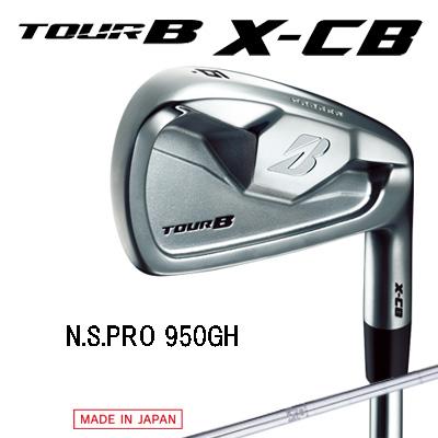【送料無料】ブリヂストン ゴルフ TOUR B X-CB 6本セット(#5~9、PW)[N.S.PRO 950GH スチールシャフト]/BRIDGESTONE GOLF