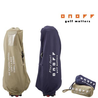 【送料無料】OY0316 オノフ トラベルカバー(収納ケース付き) /グローブライド/ONOFF