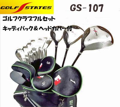 【送料無料】ゴルフ ステーツ GS-107 メンズ クラブセット 11本組 (1W,3W,5W,#5-PW,SW,PT) キャディバッグ付き GOLF STATES