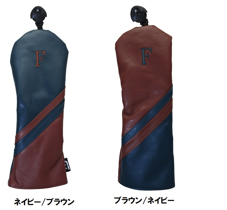 シックなデザインで装着クラブを選ばない 送料無料 グランドゼロ 18%OFF フェアウェイウッド用ヘッドカバー GZH-02 選択 ダイヤル式番手表示 grand zero