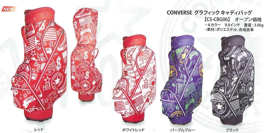 【送料無料】コンバース グラフィックキャディバッグ CS-CBG06 CONVERSE
