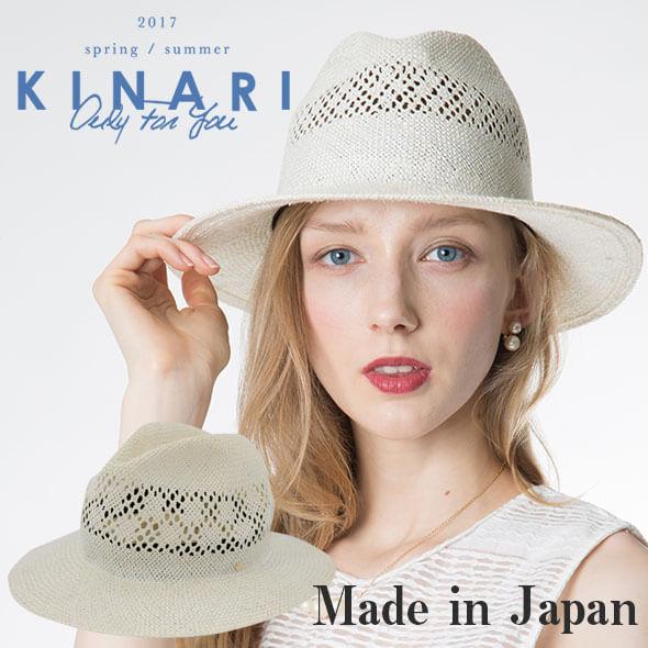 帽子 レディース 大きいサイズ 麦わら 日本製|おしゃれ 中折れ ハット 春 夏 uv 紫外線 つば広 ストロー 高級 高品質 サイズ調整 上品 白 天然素材