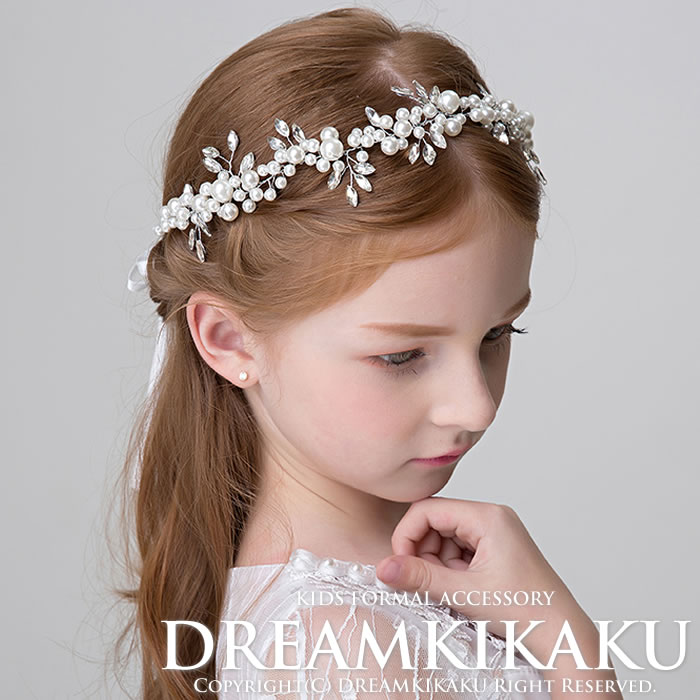 Pearl Bijou Headdress Child Dress Four Circle Wedding Ceremony Ring Girl Kids Tiara Hair Accessories