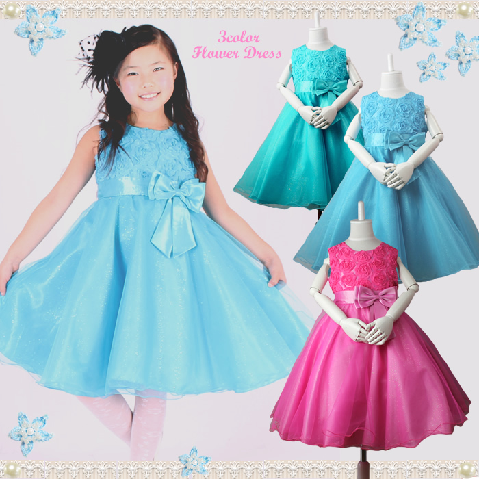 dreamkikaku | Rakuten Global Market: Children dress presentation ...