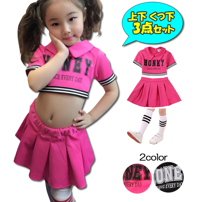 b32b0a9c7 Child dance clothes kids cheerleader jazz direction clothes dance wear  child skirt of the dance clothes ...