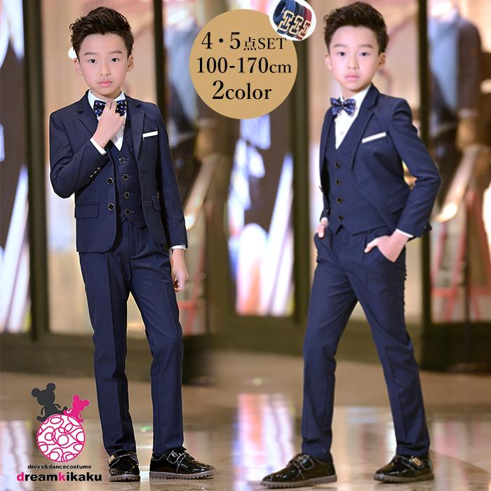 2a6386bdb Navy kids formal boys formal children tuxedos children suit formal suit  kids clothes boys suit kids ...