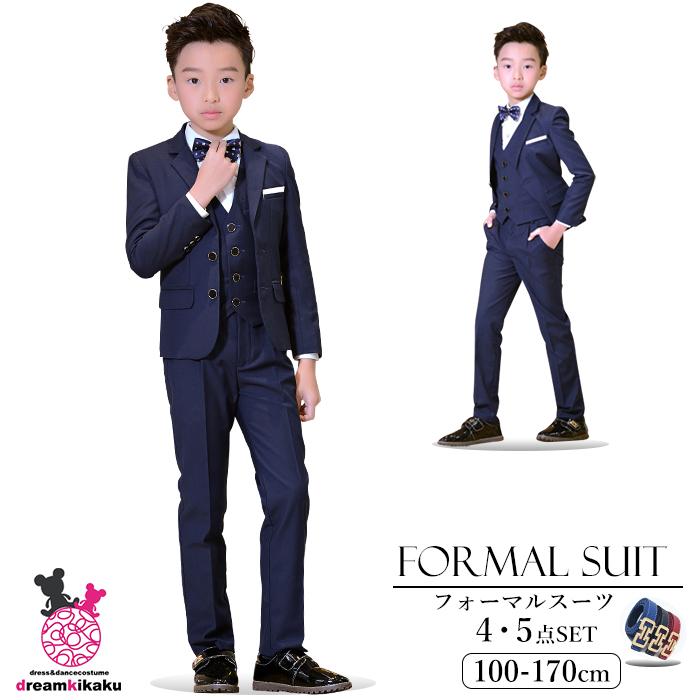a6e222e3fc3 Kids clothes formal boys freshman graduation children suit boys 100   110    120   130   140   150 cm Navy   black suit