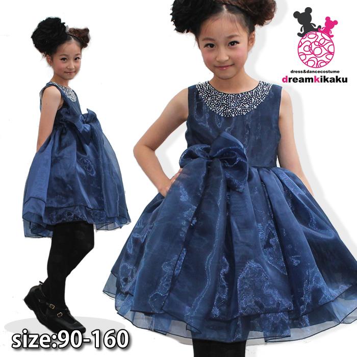 1d94bb420 From the kids dress presentation of kids dress purple 90 cm 150 cm size 90  95 ...