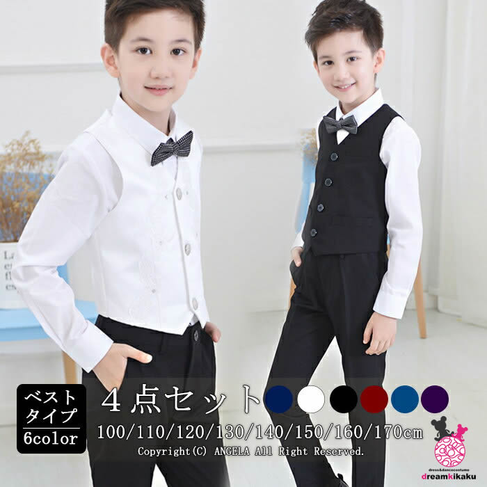 a87ed3f5b Four points of set navy black white best set child suits casual boy tuxedo  children's clothes ...