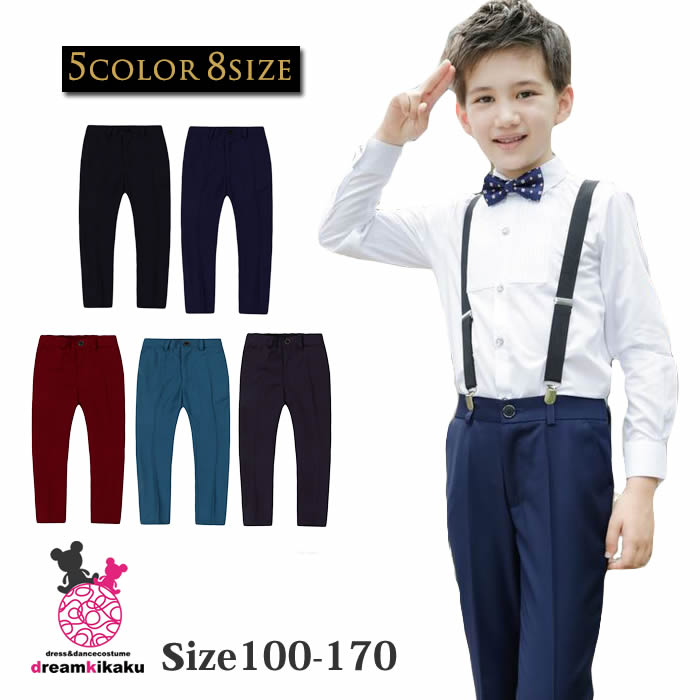 abb29d9c1954 Navy black white best set child suit casual boy underwear children's clothes  four circle boy formal ...