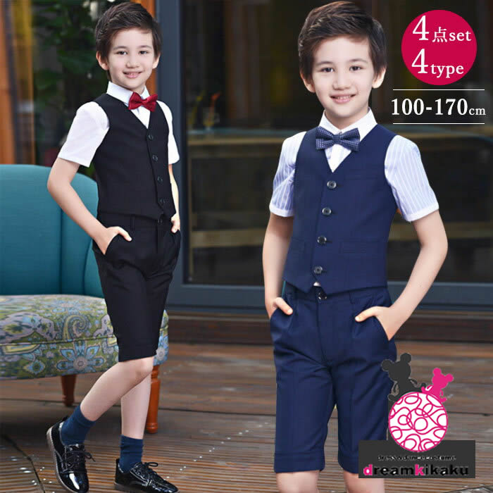508b2dbf4 Short-sleeved suit four points set four kinds of setup navy black white blue  presentation ...