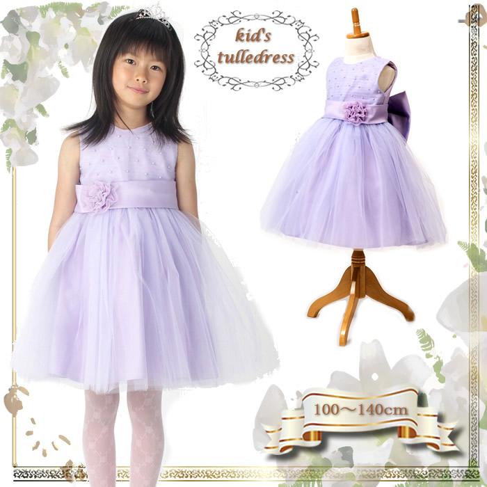 爽やかなラベンダーカラーの子供ドレス結婚式・発表会・キッズドレス・