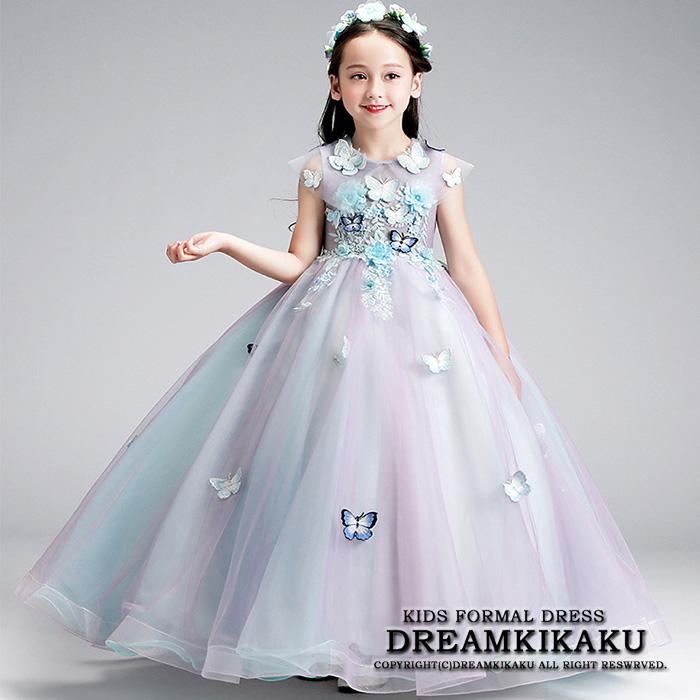 子供ドレス 発表会 ロングドレス ネイビー グラデーション 結婚式 発表会 七五三 こどもドレス 子どもドレス 子供 ドレス 発表会 上質 ガールズd-0165