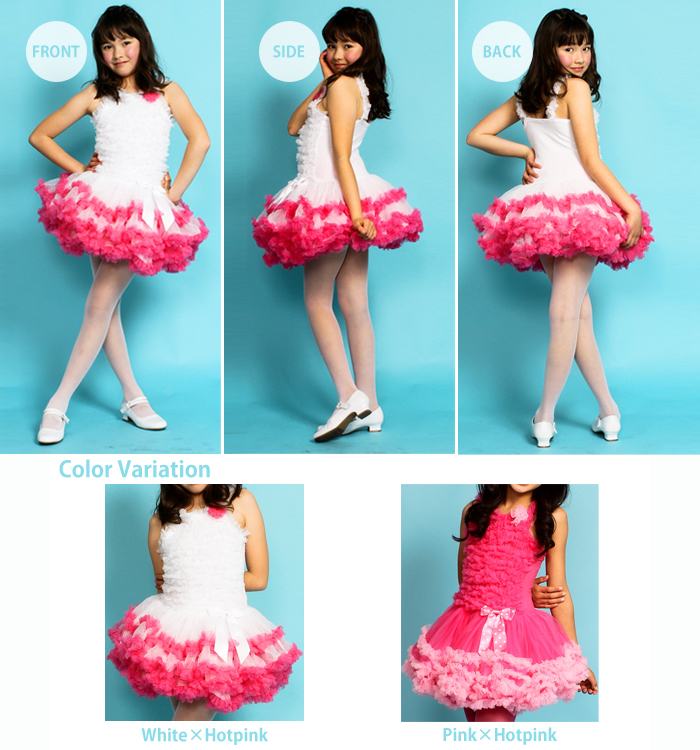 dreamkikaku | Rakuten Global Market: It is recommend pink frilly ...