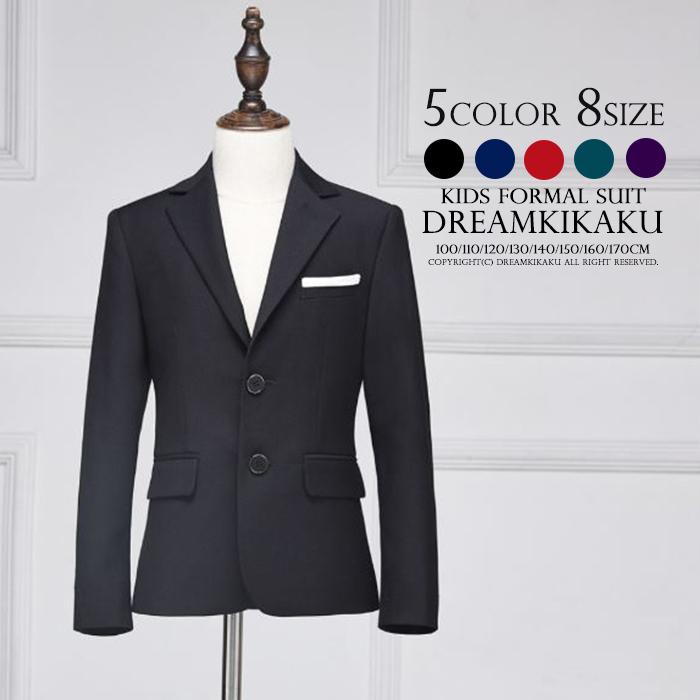 f1f19a1e2 Boy formal suit jacket navy black red blue purple child suit casual boy  underwear children's clothes ...