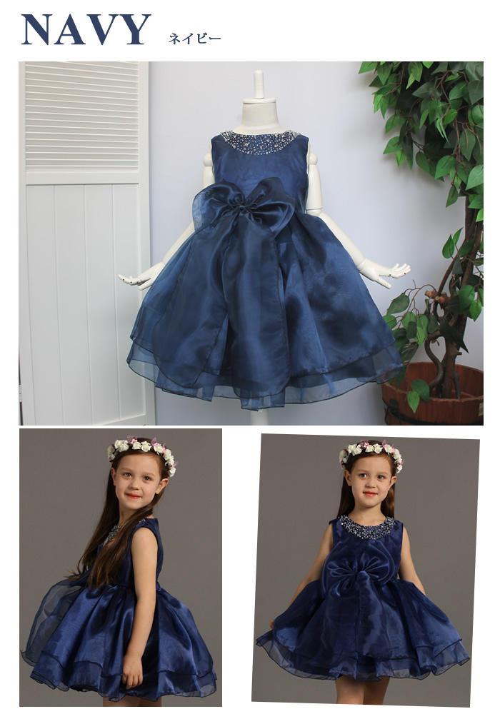 5849a7d73 ... From the kids dress presentation of kids dress purple 90 cm 150 cm size  90 95 ...