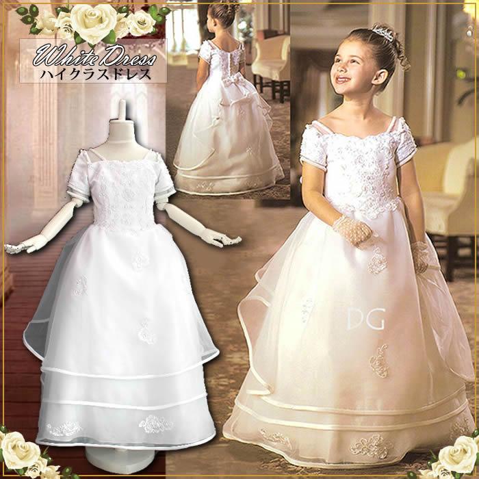 高級ウエディングドレスを思わせる子供 ロング ドレス 【120-130cm】 結婚式 発表会 フォーマル オーガンジー チュチュ パニエ チュールドレス ロングドレス