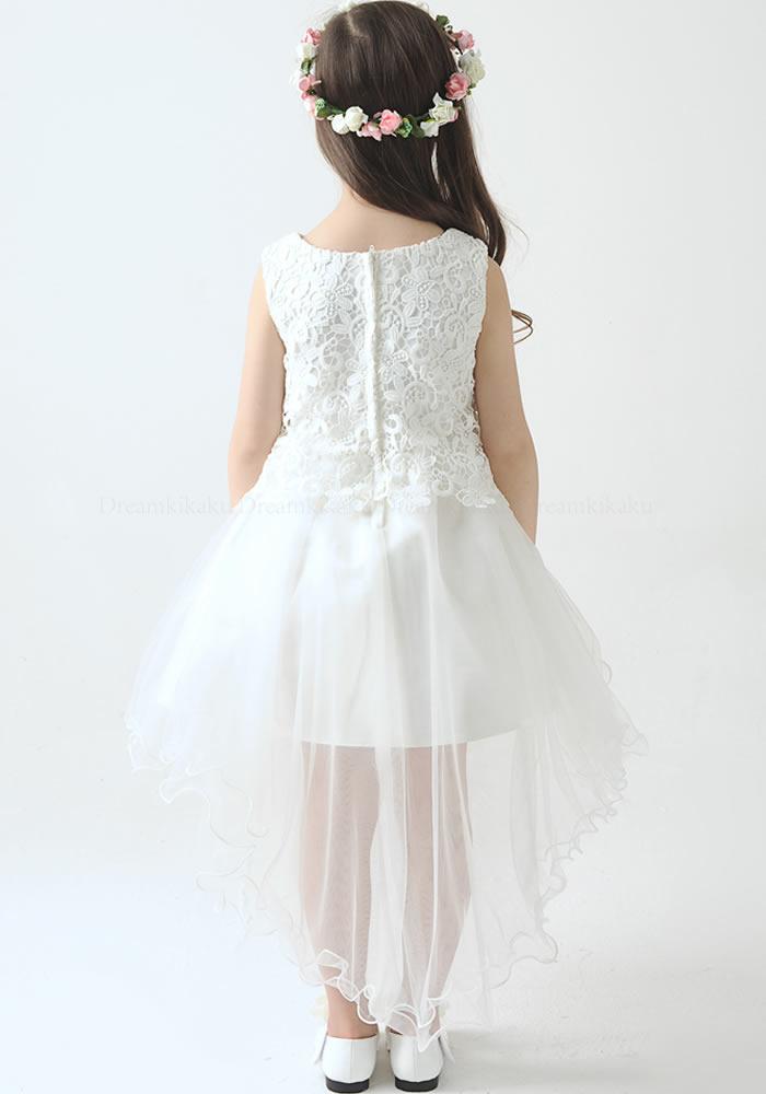 dreamkikaku | Rakuten Global Market: Children dress fishtail skirt ...