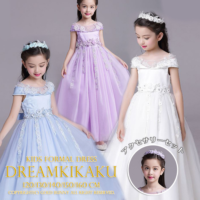 431887947a4e The off shoulder child dress princess line child dress purple blue white  long shot dress flower girl Seven-Five-Three Festival Tulle skirt event  party dress ...