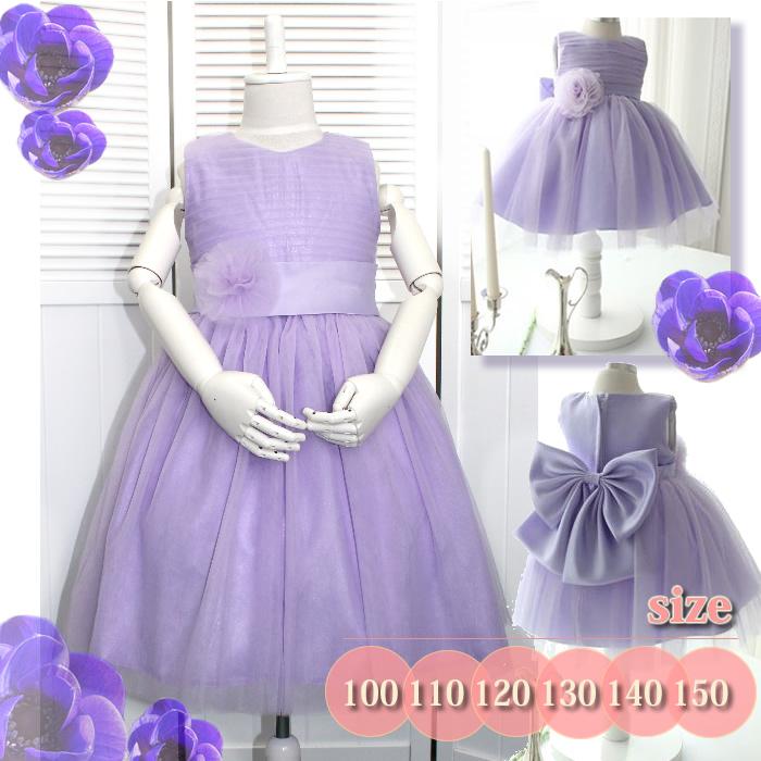 爽やかなカラーの上品子どもドレスパープルドレス子供ドレス発表会結婚式キッズ
