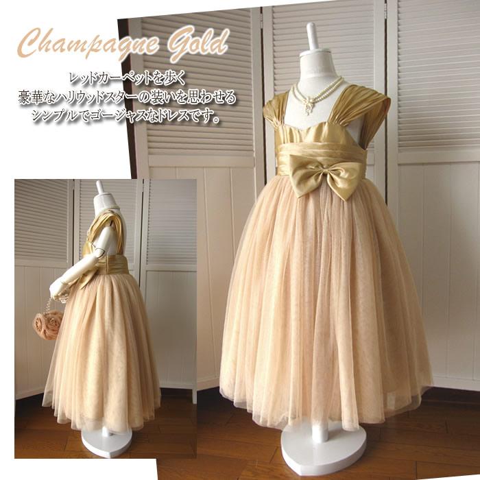 Dreamkikaku Rakuten Global Market How Big Is A Simple Tulle Skirt