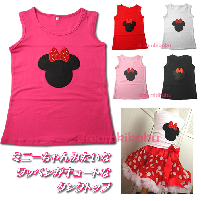If Cute Minnie Like Patch Kids Tank Top Black And White Pink Red