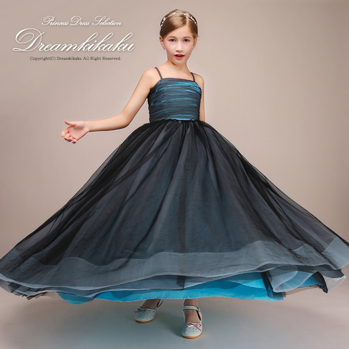 The Child Dress Tulle Dress Wedding Ceremony Presentation Seven Five Three Festival Child Dress Child Dress Child Dress Presentation Good Quality