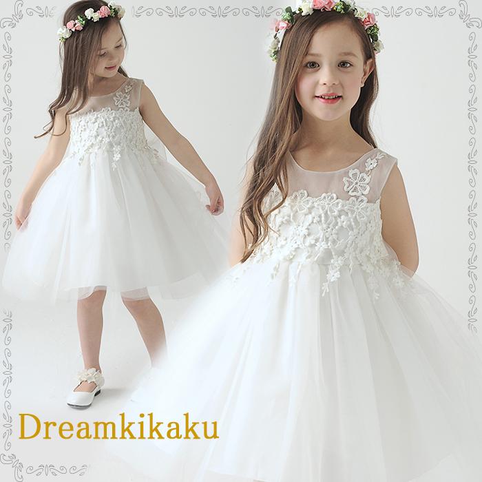 Dreamkikaku White Formal Child Dress Formal Girl Conference Wedding