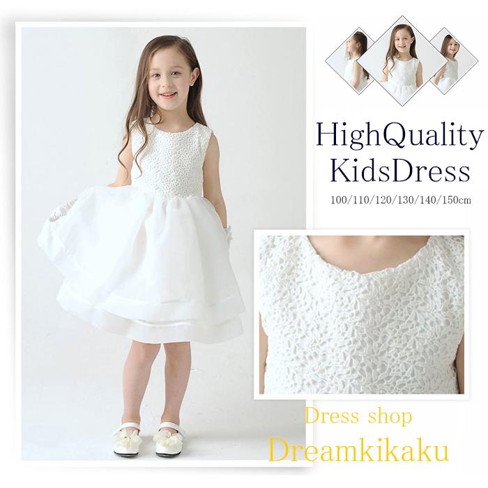 dreamkikaku | Rakuten Global Market: White kids dress children ...