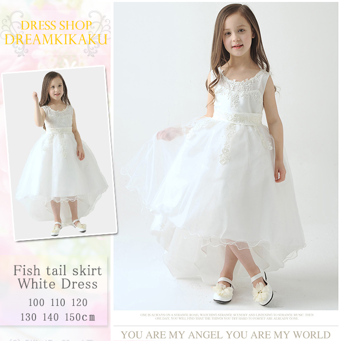 dreamkikaku | Rakuten Global Market: Kids formal dresses formal ...