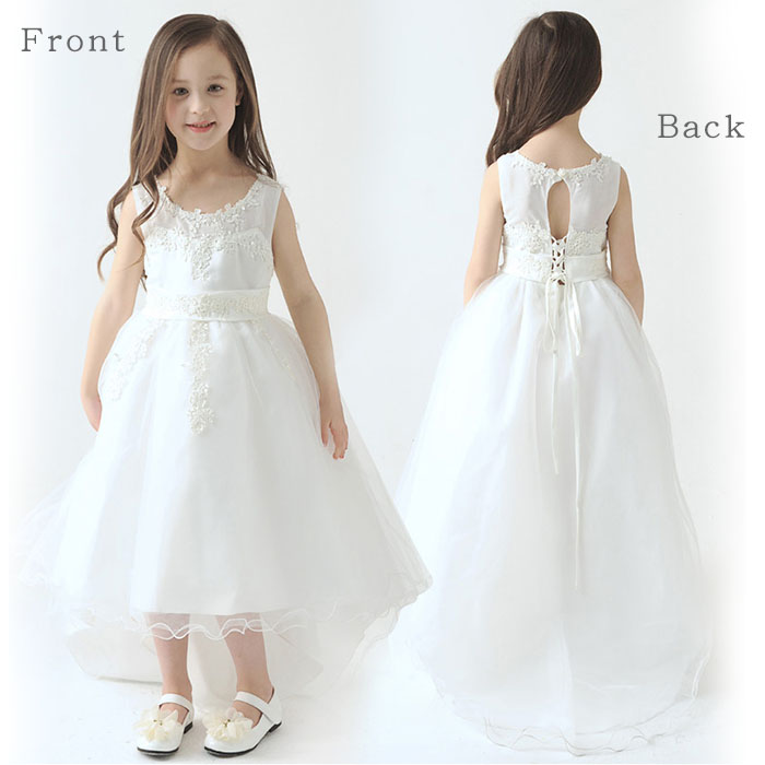 Dreamkikaku Kids Formal Dresses Formal Children Dress Girls Girl