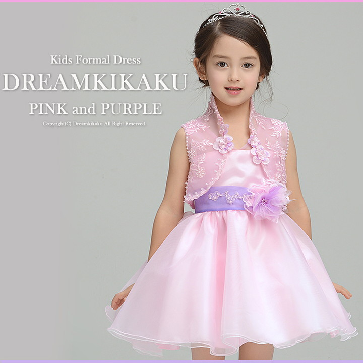 dreamkikaku   Rakuten Global Market: The kids dress pearl embroidery ...