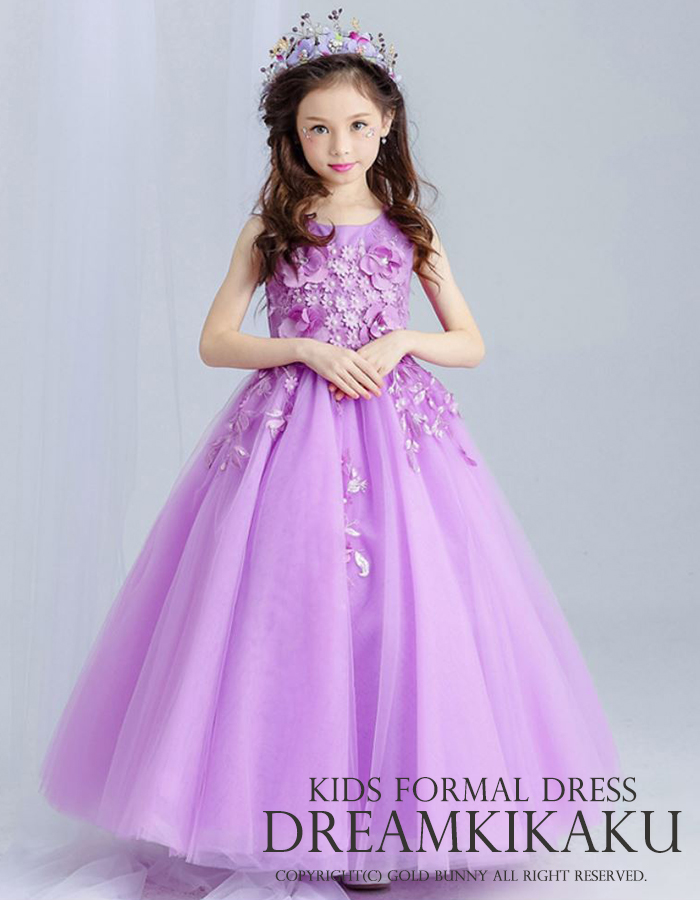 Dreamkikaku Child Dress Long Formal Dress Flower Girl Seven Five