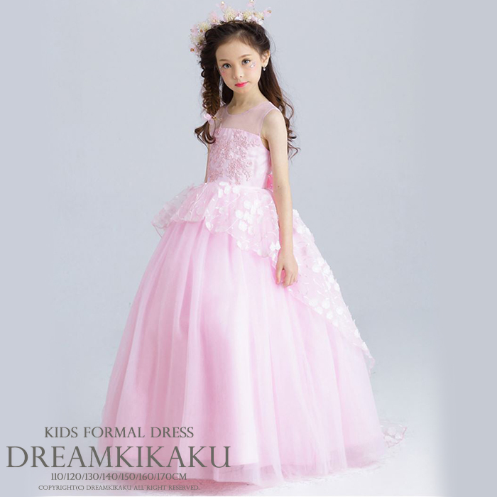 Hermosa Vestido De Novia De Alesha Dixon Galería - Ideas de Estilos ...