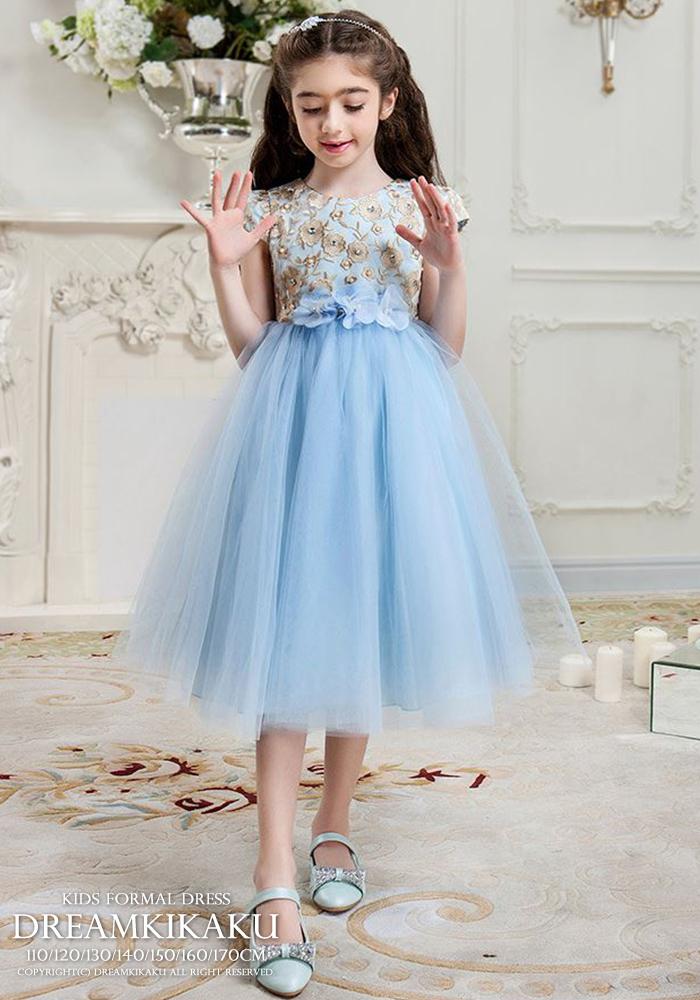 dreamkikaku | Rakuten Global Market: Kids formal dress pink blue ...